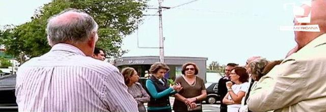 Manzana en discordia (Video)
